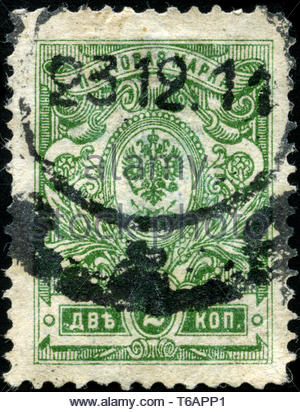 Postage stamp from Russia in the Definitives series issued in 1909 - Stock Photo