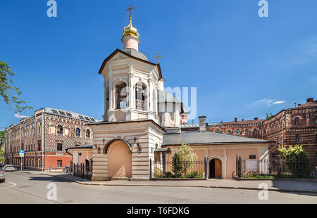 Orthodox church in Moscow, Russia. - Stock Photo