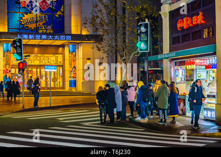 SHANGHAI, CHINA, DECEMBER - 2018 - Night urban scene at pudong district in shanghai city, china - Stock Photo