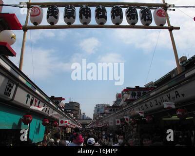Ameyoko or Ameyayokocho market near Ueno station. One of main shopping street in Tokyo. Tokyo, Japan - Stock Photo