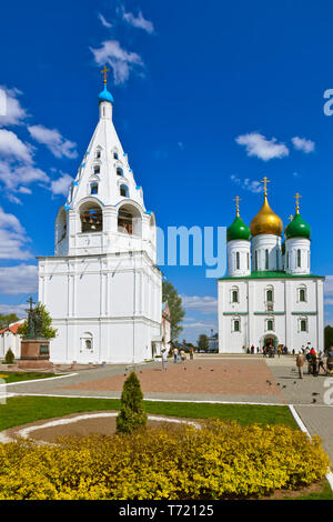 Cathedral square in Kolomna Kremlin - Moscow region - Russia - Stock Photo