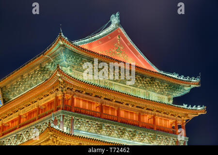 Drum tower in old town - Xian China - Stock Photo