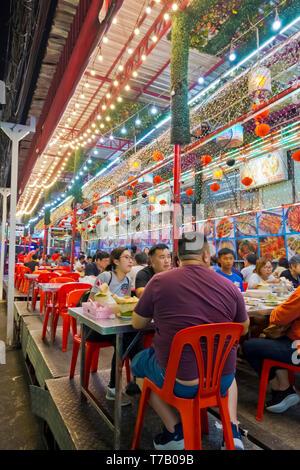 Honggi bbq, Pratunam, Ratchathewi, Bangkok, Thailand - Stock Photo