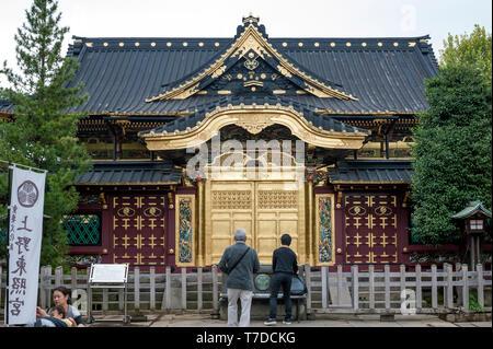 Karamon,  Chinese Style Gate and sukibei wall at Toshogu Shrine  in  Ueno Park, Tokyo, Japan - Stock Photo