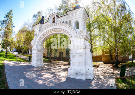Samara, Russia - May 4, 2019: Gate of the destroyed Nikolsky male monastery. Architectural monument St. Nicholas Monastery Gate in Samara, Russia - Stock Photo