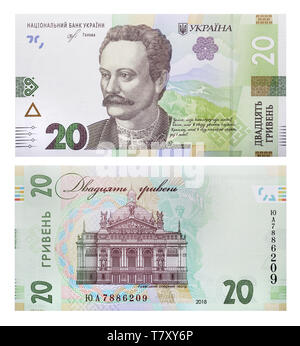 New note 20 Ukrainian hryvnia - front side and backside, sample 2018 - Stock Photo