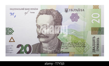 New note 20 Ukrainian hryvnia - front side, sample 2018 - Stock Photo