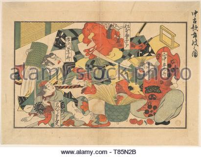 Unidentified Artist-The Advent of a Demon, Scene from a Performance in an old Kabuki Theatre - Stock Photo