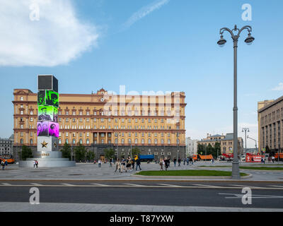 Moscow Russia May 9, 2019 Lubyanka Building Victory Day Headquarters of the Federal Security Service of the Russian Federation FSB ex-KGB old building - Stock Photo
