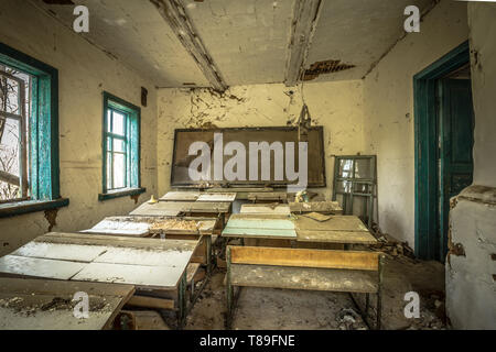 Abandoned school in Belarus Chernobyl exclusion zone, recently opened for the public from april 2019. - Stock Photo