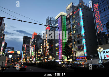 Ginza, Tokyo, Japan - 9th July 2018 : Beautiful night view of the Ginza area in Tokyo, the most popular shopping area of the city - Stock Photo