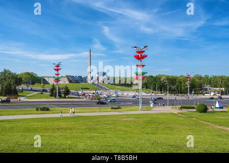 Belarussian museum of the Great Patriotic War at sunny summer day In Minsk, Belarus - Stock Photo