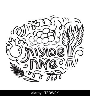 Shavuot Jewish holiday, hand drawn doodle style. Text Happy Shavuot on Hebrew. Coloring book page. Isolated on white background. Black and white vector illustration. - Stock Photo