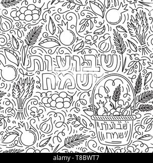 Shavuot Jewish holiday seamless pattern. Text Happy Shavuot on Hebrew. Black and white vector illustration. Isolated on white background. Coloring book page - Stock Photo