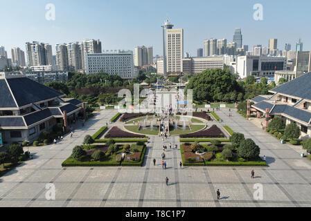 Courtyard of Hubei Provincial Museum in Wuhan, China - Stock Photo