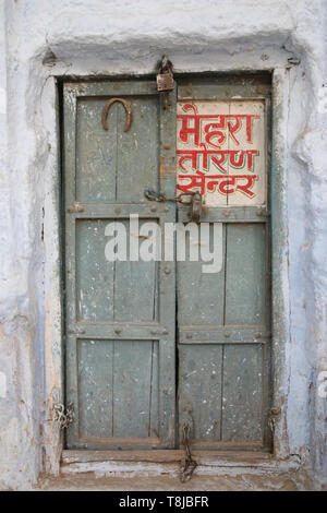 Indian Facade with colorful typical Indian Door - Stock Photo
