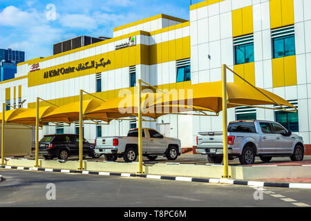 Dubai, UAE - November 28, 2018: Al Kifaf Center of Dubai Municipality is one of the leading projects in Dubai that applies all green building standard - Stock Photo