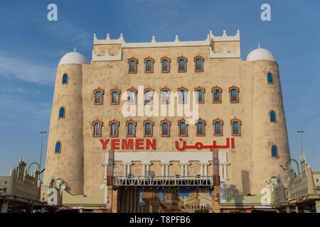'Dubai, Dubai/UAE - 5/6/2019: A nightime shot of Yemen Sign with blue sky exhibit at Global Village Market in Dubai, United Arab Emirates.' - Stock Photo