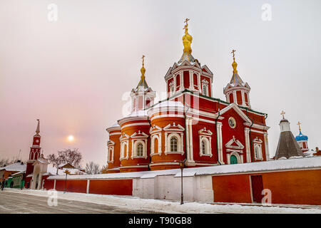 Holy cross Cathedral. Kolomna. Russia. - Stock Photo