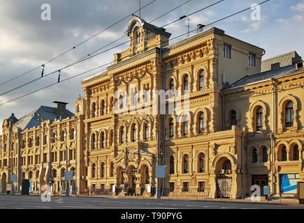 Polytechnic museum in Moscow. Russia - Stock Photo