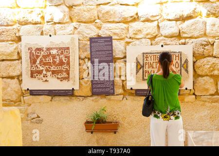 Museo. Monte Nebo. Tierra Santa. Jordania, Oriente Medio - Stock Photo