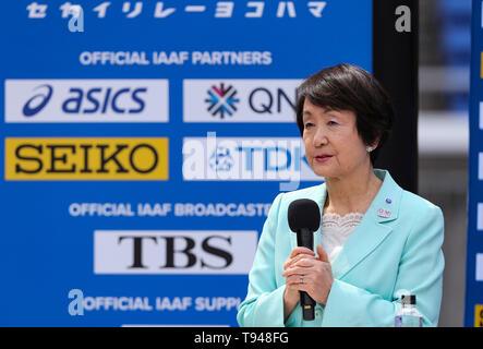 YOKOHAMA, JAPAN - MAY 10: Mayor of Yokohama, Fumiko Hayashi, during the official press conference of the 2019 IAAF World Relay Championships at the Nissan Stadium on May 10, 2019 in Yokohama, Japan. (Photo by Roger Sedres for the IAAF) - Stock Photo