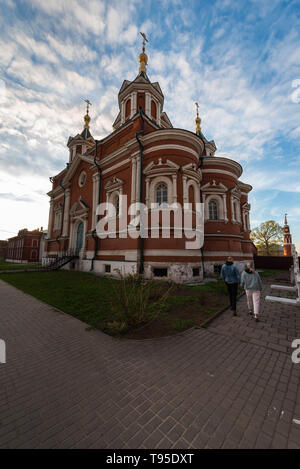 Cathedral of the Exaltation of the Holy Cross, Kremlin of Kolomna, Region of Moscow, Russia. - Stock Photo