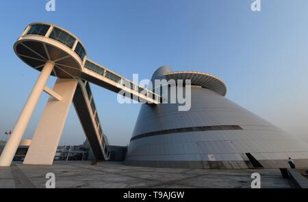 Beijing, China. 8th Dec, 2014. File photo taken on Dec. 8, 2014 shows the view of the Macao Science Center designed by world-renowned architect Ieoh Ming Pei in south China's Macao. Ieoh Ming Pei, commonly known as I.M. Pei, died Thursday at age 102. Pei was born in Guangzhou of China and moved to the United States in 1935. He won a wide variety of prizes and awards in the field of architecture. Credit: Qin Qing/Xinhua/Alamy Live News - Stock Photo