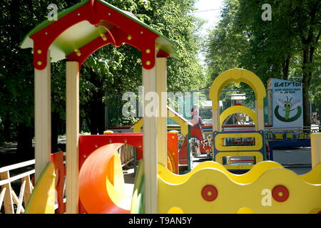 Ryazan, Russia. 17th May, 2019. RYAZAN, RUSSIA - MAY 17, 2019: A children's playground in Ryazan's Lesopark. On May 16, 2019, journalists complained to Russian President Vladimir Putin about the absence of a children's playground which had been largely funded by the city budget. Alexander Ryumin/TASS Credit: ITAR-TASS News Agency/Alamy Live News - Stock Photo