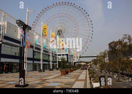 OSAKA, JAPAN - MARCH 29, 2019:Tempozan Ferris Wheel situated in Tempozan Harbor Village, Osaka, Japan. - Stock Photo