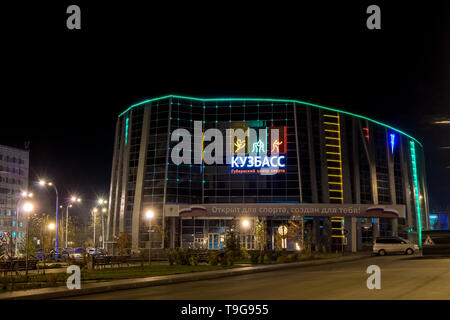 Kemerovo, Russia - 04 october 2014 Provincial sports center Kuzbass at night - Stock Photo