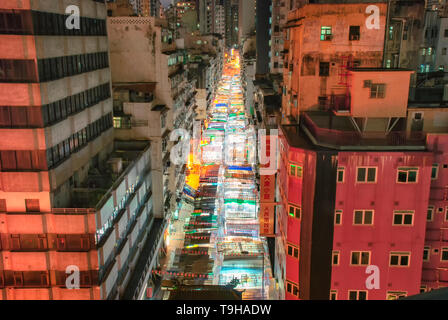 Temple Street Night Market is the largest night market in Hong Kong - Stock Photo