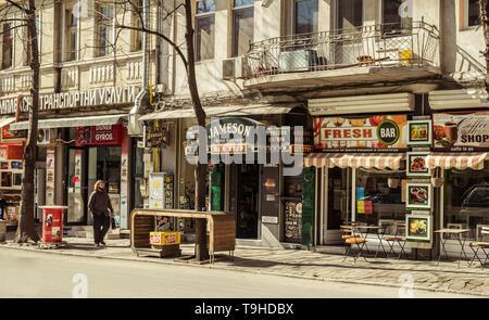 Veliko Tarnovo city, Bulgaria - March 24, 2017. Comercial street in Veliko Tarnovo Stock Photo