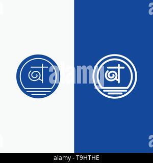 Bangla, Bangladesh, Bangladeshi, Business Line and Glyph Solid icon Blue banner Line and Glyph Solid icon Blue banner - Stock Photo