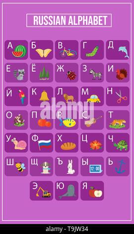 Vector Illustration of Russian alphabet - Stock Photo