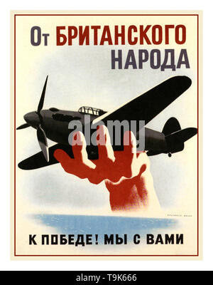 """Vintage 1940's WW2 British Propaganda Poster in Russian to support USSR Soviet Russia during World War II  """"From the British People: Towards Victory ! We are With You"""" Hand holding a WW2 Spitfire Fighter Aircraft aloft in solidarity with the USSR Soviet Russia - Stock Photo"""