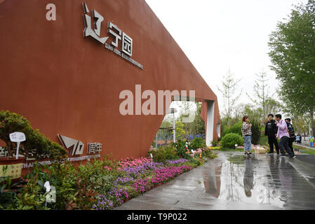 (190520) -- BEIJING, May 20, 2019 (Xinhua) -- Photo taken on May 19, 2019 shows the Liaoning Garden of the Beijing International Horticultural Exhibition in Beijing, capital of China. Liaoning Province is located in the southern part of Northeast China, with the Bohai Sea and the Yellow Sea lying to its south. Over the years, the provincial government has prioritized ecological development and set environmental improvement at the core of its agenda. The province's ecological conditions have been improving thanks to systematic conservation of the natural environment, overall management of the r - Stock Photo