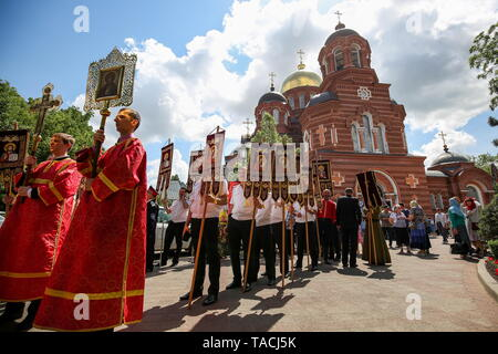Krasnodar, Russia. 24th May, 2019. KRASNODAR, RUSSIA - MAY 24, 2019: A religious procession marking Day of Slavic Written Language and Culture celebrated annually on May 24, which is also Day of veneration of Saints Cyril and Methodius in the Russian Orthodox Church. Vitaly Timkiv/TASS Credit: ITAR-TASS News Agency/Alamy Live News - Stock Photo
