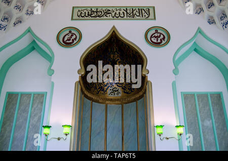WOKING, UK - FEBRUARY 7, 2016: Interior of the Shah Jahan Mosque in Woking, Surrey.  The first purpose built mosque in the UK. - Stock Photo