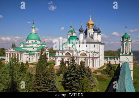 Spaso-Yakovlevsky Monastery or Monastery of St. Jacob Saviour in Rostov Veliky, the Golden Ring of Russia - Stock Photo