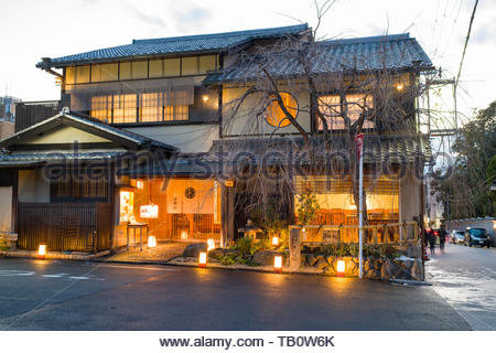 Kyoto cuisine old city plum restaurant at dusk, Gionmachi Minamigawa, Higashiyama-ku, Kyoto, Honshu, Japan - Stock Photo