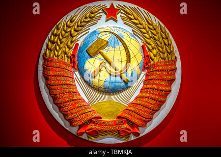 Malaga, Spain - August 23, 2018. Emblem of USSR in the Museum dedicated to Russian art & culture from Malaga city, Spain - Stock Photo