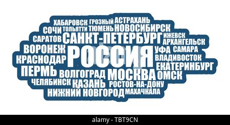 List of cities and towns in Russia - Stock Photo