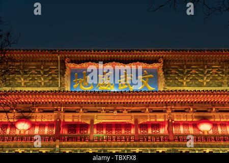 Night view building of Gulou, Xi'an - Stock Photo