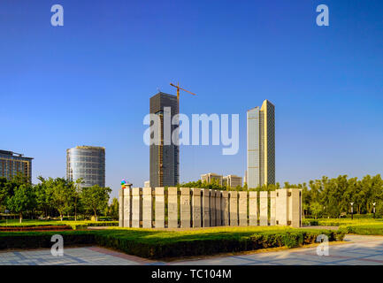 Architectural Scenery of Yinchuan City - Stock Photo