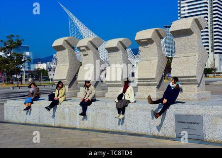 Kobe, Honshu, Japan, Asia. - Stock Photo