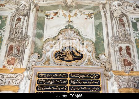 Gate of Sacred Relics at Topkapi Palace, a large museum destination,in Istanbul,Turkey. 11 April 2018. - Stock Photo
