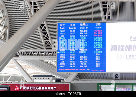 The number information plate of the high-speed railway station - Stock Photo