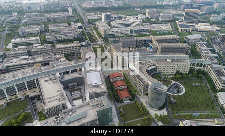 Landmark Landscape of Zhangjiang High-tech Park in Pudong New Area, Shanghai — Shanghai University of Science and Technology - Stock Photo
