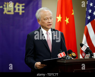 Washington, USA. 18th June, 2019. Chinese Ambassador to the United States Cui Tiankai speaks at an event celebrating the 40th anniversary of the establishment of bilateral ties in Washington, DC, the United States, June 18, 2019. TO GO WITH 'China-U.S. ties should not be defined by disputes, differences, says ambassador' Credit: Ting Shen/Xinhua/Alamy Live News - Stock Photo